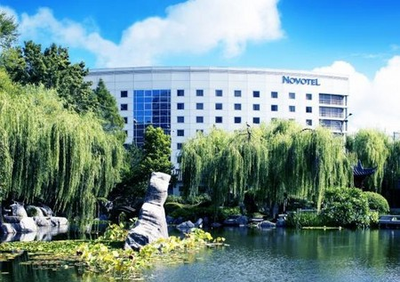 Novotel Rockford Darling Harbour - Mackay Tourism