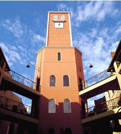 Clocktower Apartments - Mackay Tourism