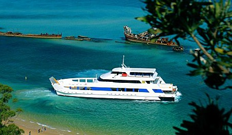 Queensland Day Tours - Mackay Tourism