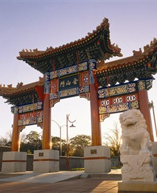 Golden Dragon Museum - Mackay Tourism