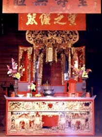 Hou Wang Chinese Temple and Museum - Mackay Tourism