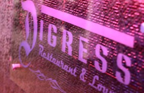Digress Restaurant and Lounge - Mackay Tourism