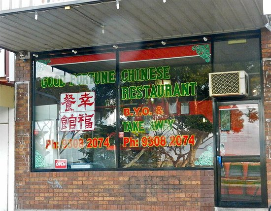Good Fortune Chinese Restaurant - Mackay Tourism