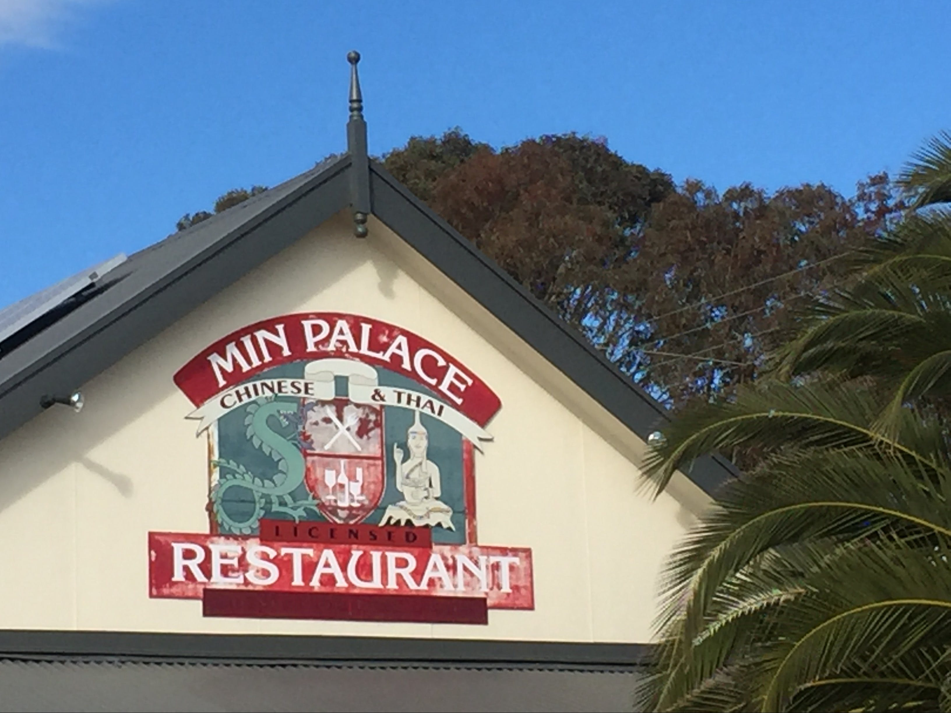 Min Palace Chinese and Thai Restaurant - Mackay Tourism