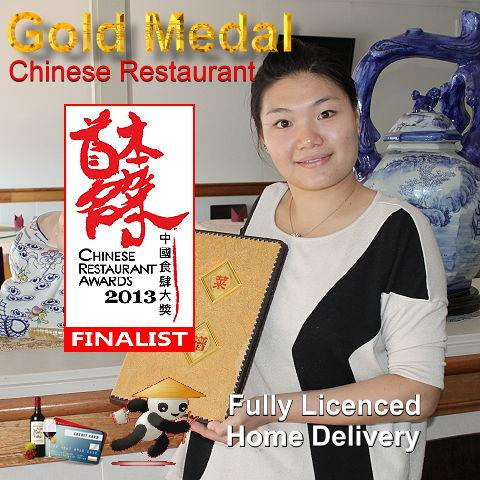 Gold Medal Malaysian  Chinese Restaurant - Mackay Tourism
